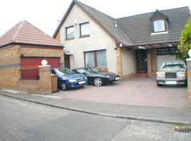 Marchfield Guest House, Эдинбург