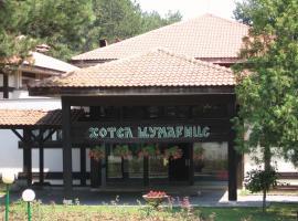 Hotel Sumarice, Kragujevac