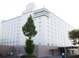 Narita Gateway Hotel, Flughafen Tokio-Narita
