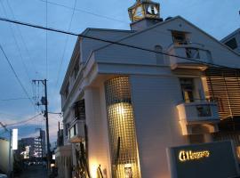 Hotel Hagoromo (Adult Only), Hiroshima