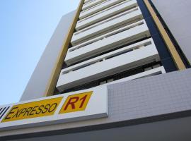 Expresso R1