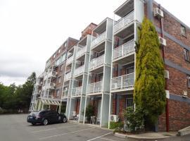Adina Place Motel Apartments, Launceston