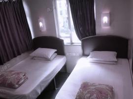 UK Hostel