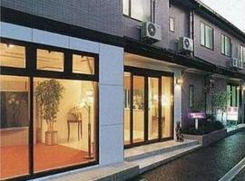 Hotel Bell House, Saitama