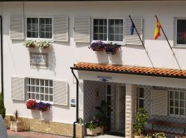 Residencial Celeste, Агеда