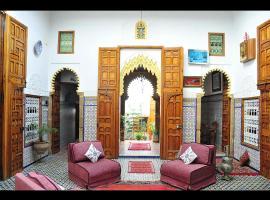 Riad Dar Jabador, Salé