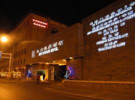 金龍建國溫泉酒店, 北京