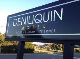 Deniliquin Motel, Deniliquin