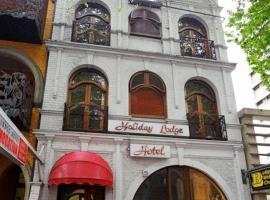 Holiday Lodge Hotel