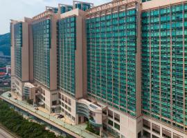 Rambler Oasis Hotel, Hongkong