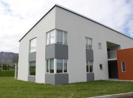 Akureyri Holiday Apartments, Akureyri