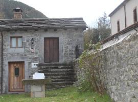 Casa Rural Las Machorras, Bárcenas