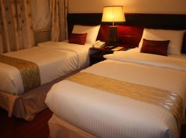 Allure Hotel & Suites, Mandaue City