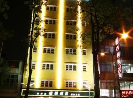 Kindness Hotel - Hanshen