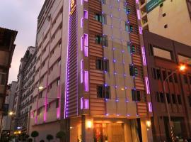 Harmony Hotel, Kaohsiung