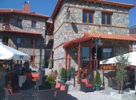 Guesthouse Xionodromos, Palaios Agios Athanasios