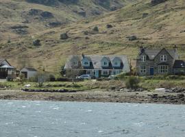 Rowan House B&B, Lochgoilhead