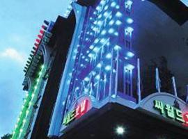 씨월드 관광 호텔, 인천