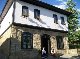 Staroto Shkolo Guest House, Bozhentsi