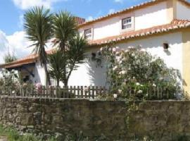 Rivas House, Cortesia
