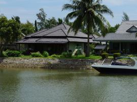 Rayong Rental Rock Garden, Mae Pim