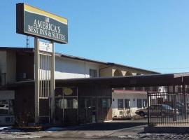 Americas Best Inn & Suites Urbana, Urbana