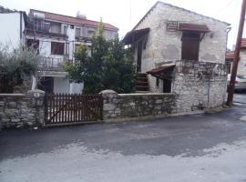 Stelios Village House, Panayia