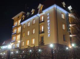 Naftusya Hotel, Truszkavec