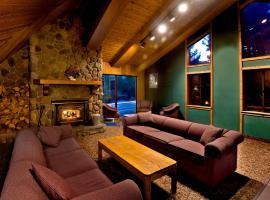 Sierra Lodge, Mamot lejks