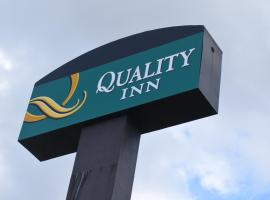Quality Inn Tigard Portland Southwest, Tigard