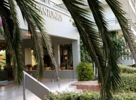 Hotel Antonios, Olympie