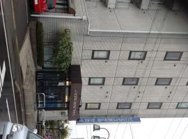 Business Hotel Sakai, Ichinomiya
