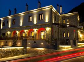 Hotel Rodovoli, 코니차
