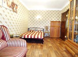 Simferopol Center Apartments, Simferopol