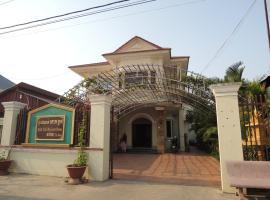 Kork Tlouk Takeo Guesthouse, Takeo