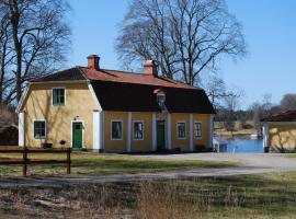 Gåvetorps Gård, Alvesta