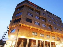 Rimal Hotel, Baghdād