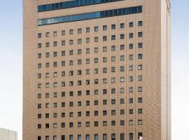 Kagoshima Washington Hotel Plaza, Kagoshima