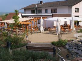 Bayrischer Hof, Steinau an der Straße