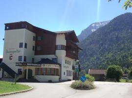 Salzburgerhof Jugend- und Familienhotel, Лофер