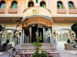 Inter Hotel, Baghdād