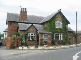 Thompsons Arms, Flaxton