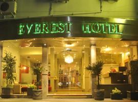 Hotel Everest, Cordoba
