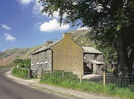 Brothersfield Cottage, Patterdale