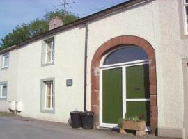 Barn Cottage, Gosforth