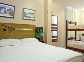 Praia Apartment Rooms