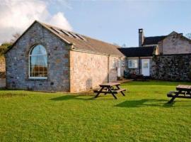 Oak Cottage, Alstonfield