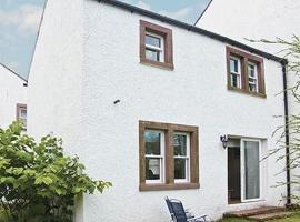 Lingard Cottage, Holmrook