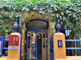 Hotel Cortie, Thuir