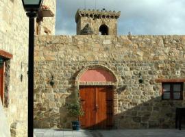 Hospedería La Casa de las Monjas, Miranda de Arga